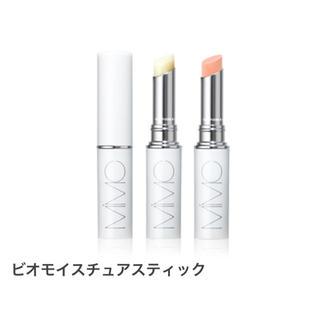 エムアイエムシー(MiMC)のMiMCビオモイスチュアスティックMS 【新品】(フェイスクリーム)