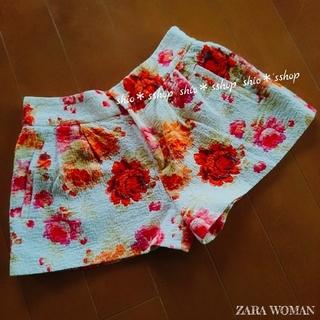 ザラ(ZARA)の【ZARA WOMAN】花柄 フラワー ショートパンツ S(ショートパンツ)