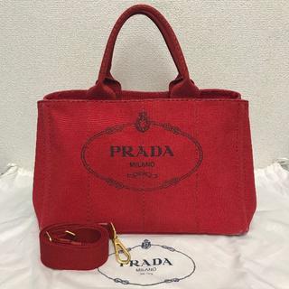 259d63be0b9e 23ページ目 - プラダ カナパ バッグの通販 5,000点以上 | PRADAの ...
