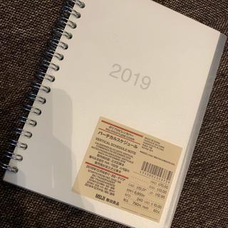 ムジルシリョウヒン(MUJI (無印良品))の無印 バーチカルスケジュール(カレンダー/スケジュール)