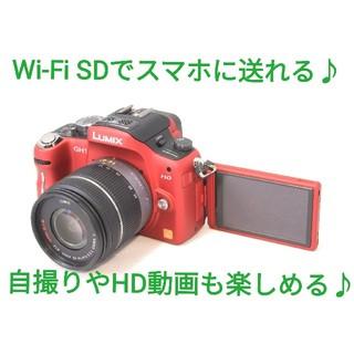 パナソニック(Panasonic)の◆Wi-Fi対応◆自撮りや動画もキレイに撮影◆パナソニック LUMIX GH1(ミラーレス一眼)