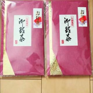 静岡の特上煎茶 2袋セット♪農林水産大臣賞 天皇杯受賞 やまま満寿多園(茶)