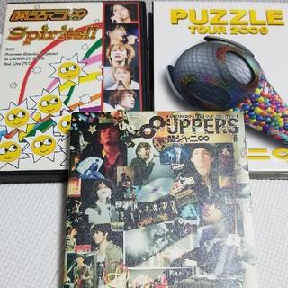 カンジャニエイト(関ジャニ∞)の関ジャニ∞ DVD(アイドルグッズ)