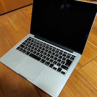 美品! macbook pro 2015