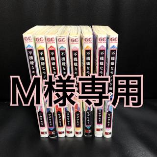 スクウェアエニックス(SQUARE ENIX)のワザワキリ 不機嫌なモノノケ庵[1〜8巻セット](少年漫画)