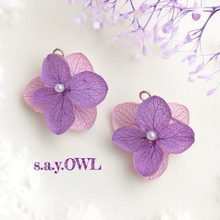 紫陽花2*パールイヤリング/ピアス(イヤリング)
