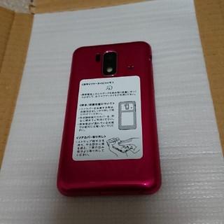 エヌティティドコモ(NTTdocomo)の新品未使用 docomoJr.スマホ2 SH-03F (スマートフォン本体)