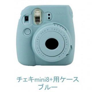 チェキ(instax mini8+/8)用 カメラケース ブルー(ケース/バッグ)
