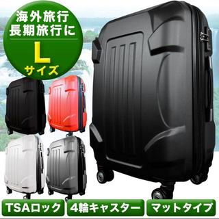 送料無料 TSAロック搭載 大容量 ダブルファスナー 8輪キャリーバッグ 頑丈!(トラベルバッグ/スーツケース)