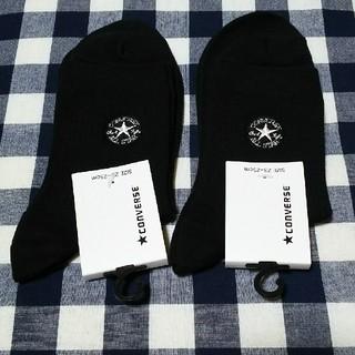 コンバース(CONVERSE)の新品♪CONVERSE♪Champion靴下4足セット♪(ソックス)