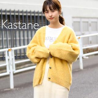 Kastane - 僅か!人気♡新作¥7452【Kastane】MIXカラーBIGカーディガン