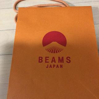 ビームス(BEAMS)の値下げ! 送料込みに変更!ビームス ジャパンのショッピングバッグ(ショップ袋)