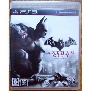 PlayStation3 - PS3 バットマン アーカムシティ