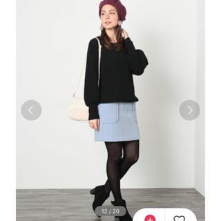 Rope' Picnic - ♡美品♡ロペピクニック♡スカート♡ライトブルー