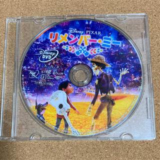 Disney - 【新品】リメンバー・ミー MovieNEX DVDのみ