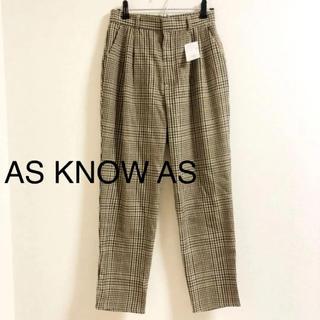 アズノウアズ(AS KNOW AS)の新品◎チェック柄パンツ【as know as】(カジュアルパンツ)