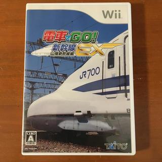 ウィー(Wii)のWii ソフト 電車でGO新幹線EX山陽新幹線編(家庭用ゲームソフト)