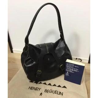 エンリーべグリン(HENRY BEGUELIN)のエンリーベグリン 保存袋付き Henry beguelin 定価20万ほど(ショルダーバッグ)