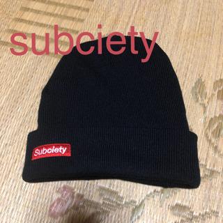 サブサエティーニット帽