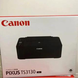 新品 未開封 Canon プリンター PIXUS ts3130