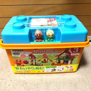 アンパンマン(アンパンマン)のアンパンマン おおきなパン工場とすてきなおうちブロックバケツ 新品(知育玩具)