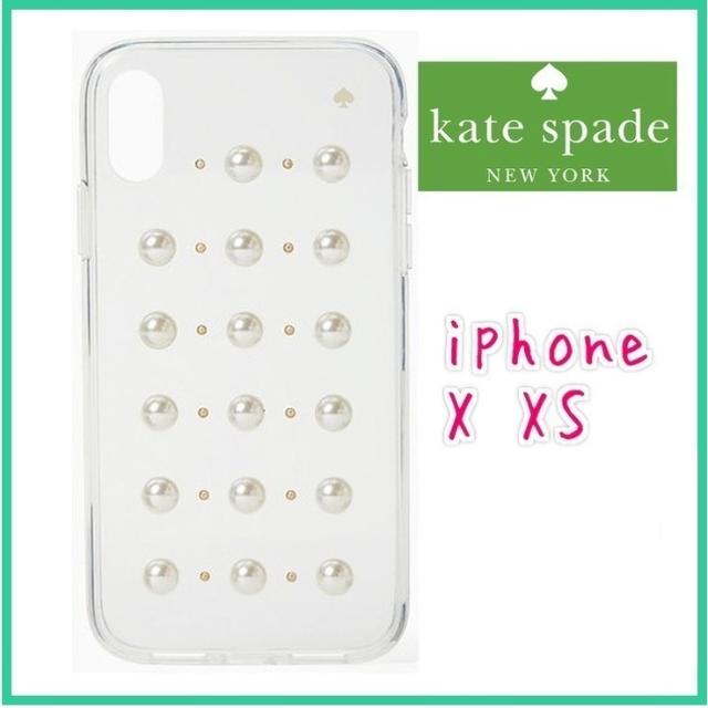 かわいい iphone8plus ケース tpu | burberry アイフォーンxs ケース tpu