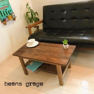 ローテーブル 棚付き アンティーク調 無垢材 センターテーブル ウォールナット