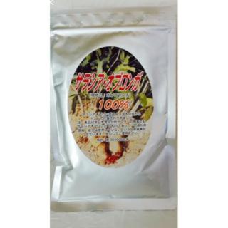 サラシアオブロンガ × 12袋 4千円割引 送料0円(茶)
