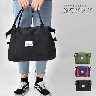 旅行バッグ トラベルバッグ 大容量 旅行用 (トラベルバッグ/スーツケース)