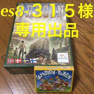 es8-315様 専用出品 オレゴン&ショッテントッテン 新品未開封(その他)