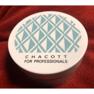 チャコット(CHACOTT)のチャコット フォープロフェッショナルズ フィニッシュパウダーRX アイスブルー(フェイスパウダー)