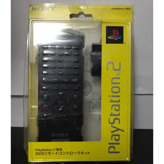 PlayStation2 - DVDリモートコントローラーキット