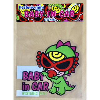 HYSTERIC MINI - ヒスミニ☆正規品☆新品☆BABY IN CAR☆Monster☆カー用品