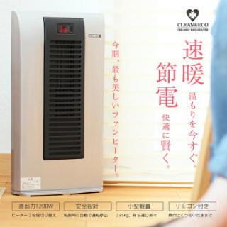 ヒーター セラミックヒーター 暖房器具 温風ヒーター リモコン付き 人気 流行(ファンヒーター)