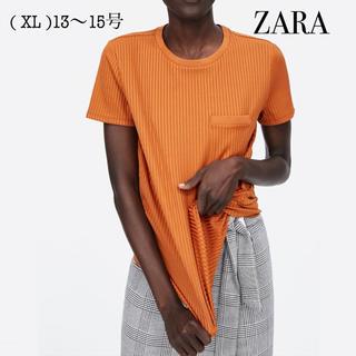 ザラ(ZARA)の新品・未使用・タグ付【ZARA/ザラ】 ポケット付きリブ編みTシャツ XL(Tシャツ(半袖/袖なし))