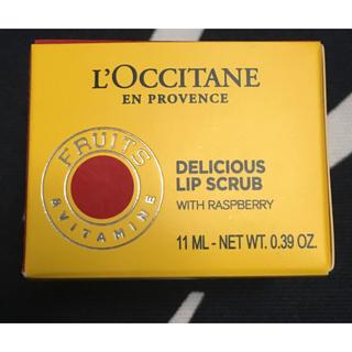 ロクシタン(L'OCCITANE)のロクシタン デリシャス&フルーティー リップスクラブ ラズベリークラッシュ(リップケア/リップクリーム)
