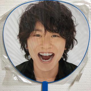 カンジャニエイト(関ジャニ∞)の安田章大  うちわ(アイドルグッズ)