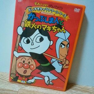 アンパンマン - それいけ!アンパンマン だいすきキャラクターシリーズ/鉄火のマキちゃん かつぶ…
