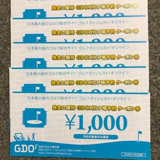ゴルフダイジェストオンライン クーポン券 1,000円×5枚(ゴルフ)