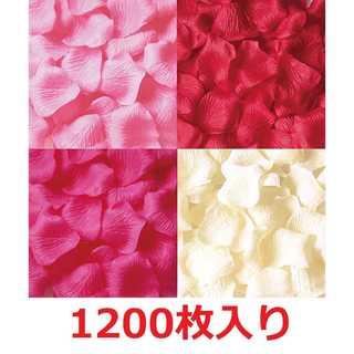 FTA167フラワーシャワー 1200枚造花4色ミックス(その他)
