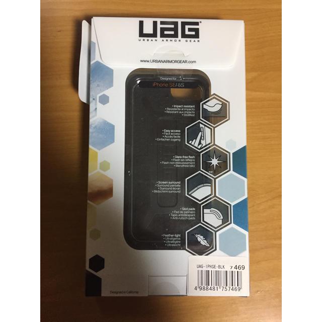 iphone x ケース クリア | UAG iPhoneSE携帯ケース 黒の通販 by リリ☆'s shop|ラクマ