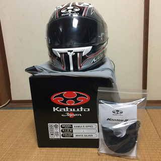 オージーケー(OGK)のKAMUI-II SIPRO (ヘルメット/シールド)