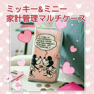 ディズニー(Disney)のミッキー&ミニー☆家計管理マルチケース(ポーチ)