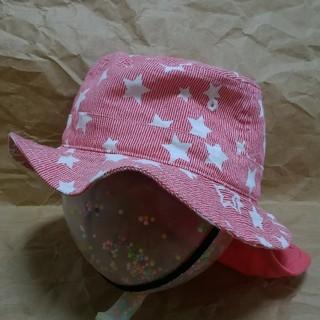 アカチャンホンポ(アカチャンホンポ)の48cm 女の子 帽子 日よけ付(帽子)