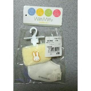 アカチャンホンポ(アカチャンホンポ)の新生児用ソックス(靴下/タイツ)