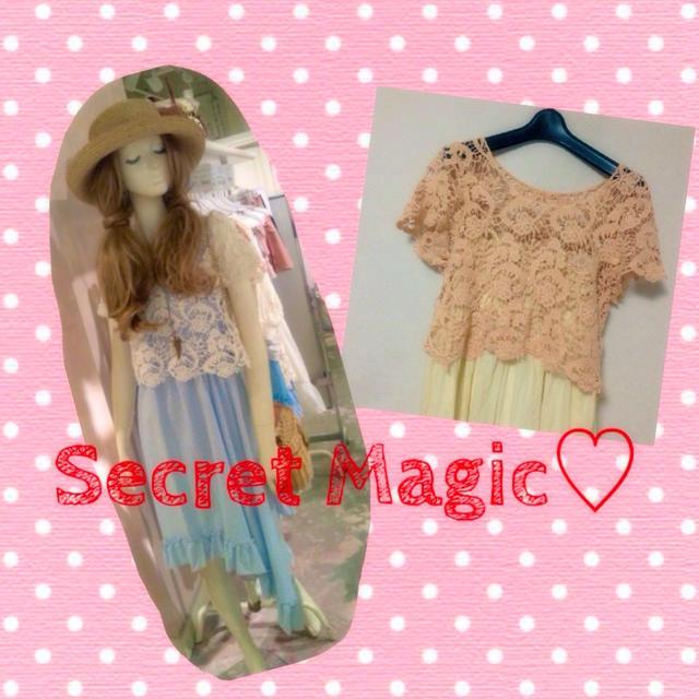 Secret Magic(シークレットマジック)のシークレットマジック♡トップス レディースのトップス(カットソー(半袖/袖なし))の商品写真