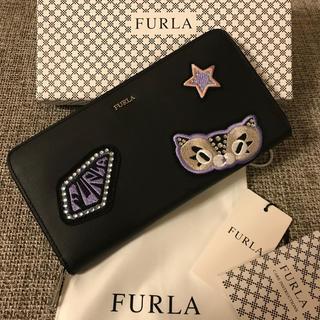 フルラ(Furla)の激安!フルラ FURLA 新品  新作ラウンドファスナー 財布  (財布)