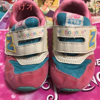 ニューバランス(New Balance)のニューバランス996キッズ靴14.5(スニーカー)