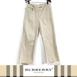 バーバリー(BURBERRY)のBURBERRY ワイドチノパン ベージュ(チノパン)