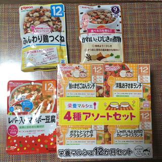 離乳食セット (麺類)